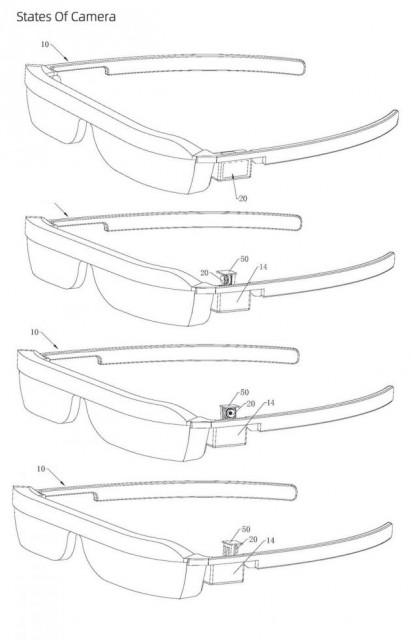 华为AR 眼镜专利曝光:将采用旋转弹出式摄像头
