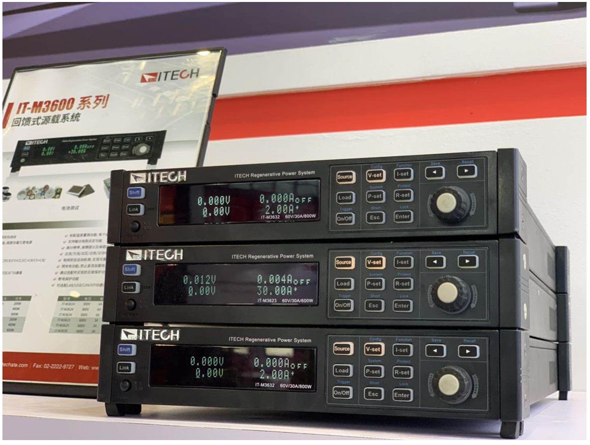 "【ITECH展讯】2020慕尼黑上海电子展圆满落""慕"",未来可期"