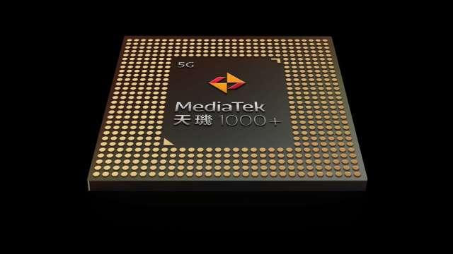 傳聯發科首顆6nm 5G芯片,預計明年初問世