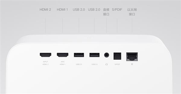 4599元!米家投影儀2 Pro發布:TOF無感對焦 支持側投