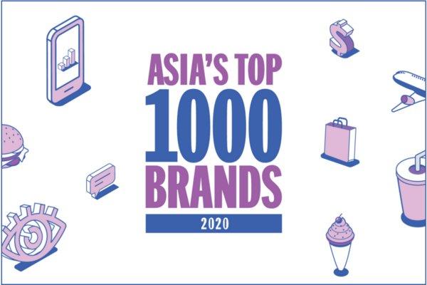 亚太品牌1000强榜单发布,三星仍占据榜首位置