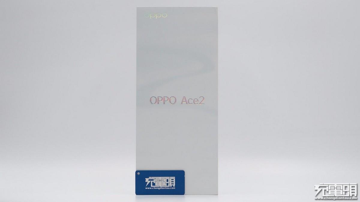 拆解报告:OPPO Ace2 40W无线快充手机