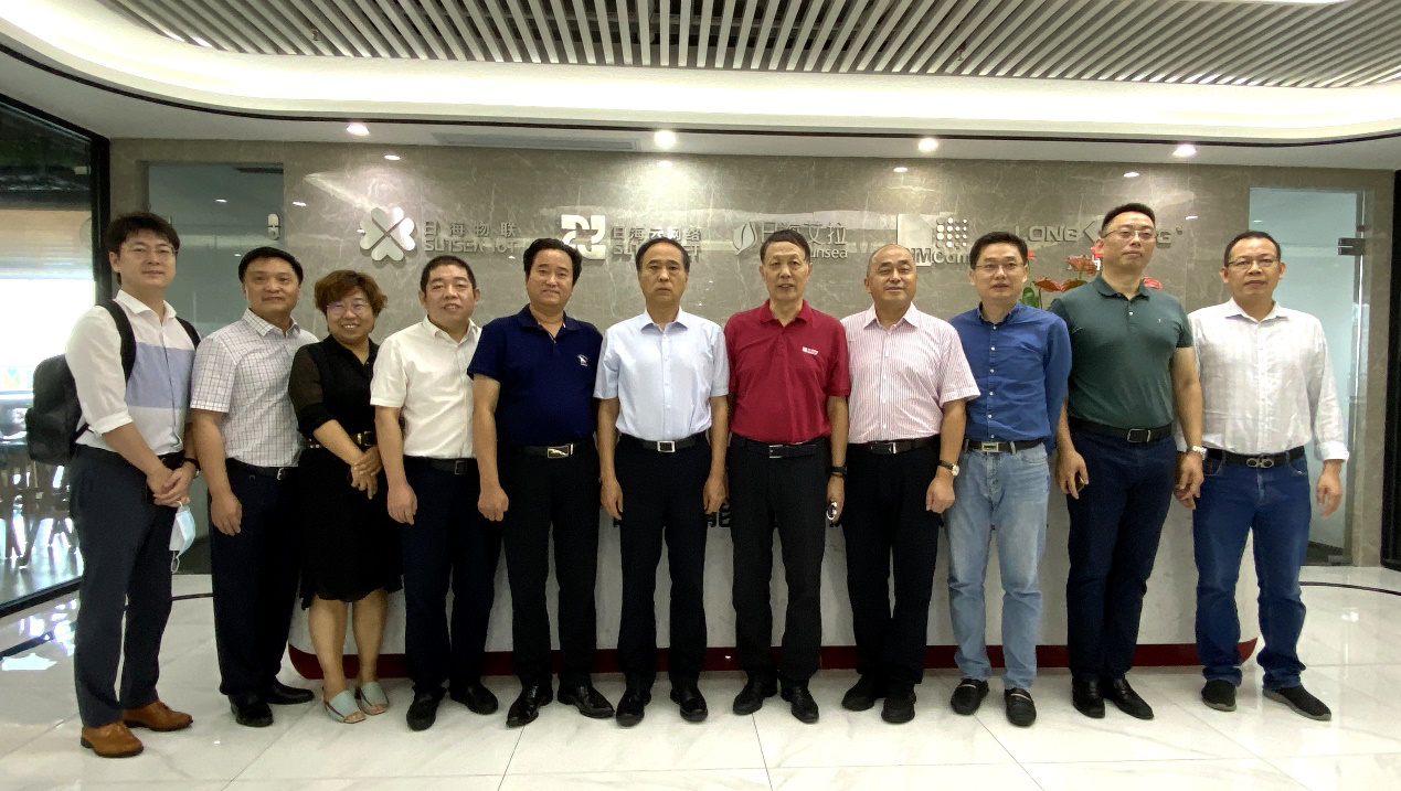 紫光国微与日海智能战略合作 联手布局新基建