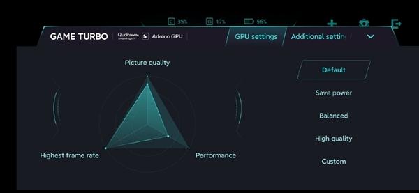 """""""超大杯""""小米10 Pro+细节泄露:内建高通GPU控制面板 充分释放硬件潜能"""