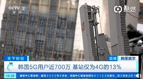 韩国5G实际速度仅为4G的3-5 倍 价格却高出60-120元