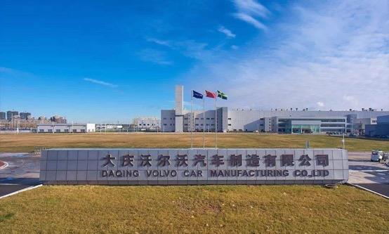 火星中國來了!海外豪華車市場中國造也在!