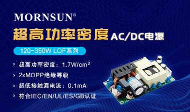 電子產品世界網-首頁首屏焦點圖片-380×225.jpg