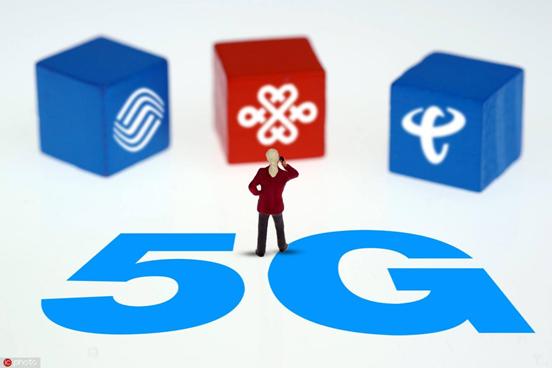 "4G降速、5G休眠""遭質疑 運營商冤嗎?|觀潮"