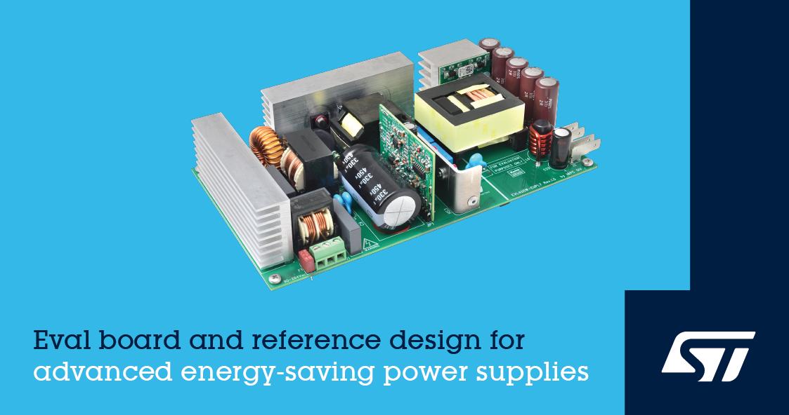 意法半导体生态认证400W电源评估板降低先进节能电源设计难度