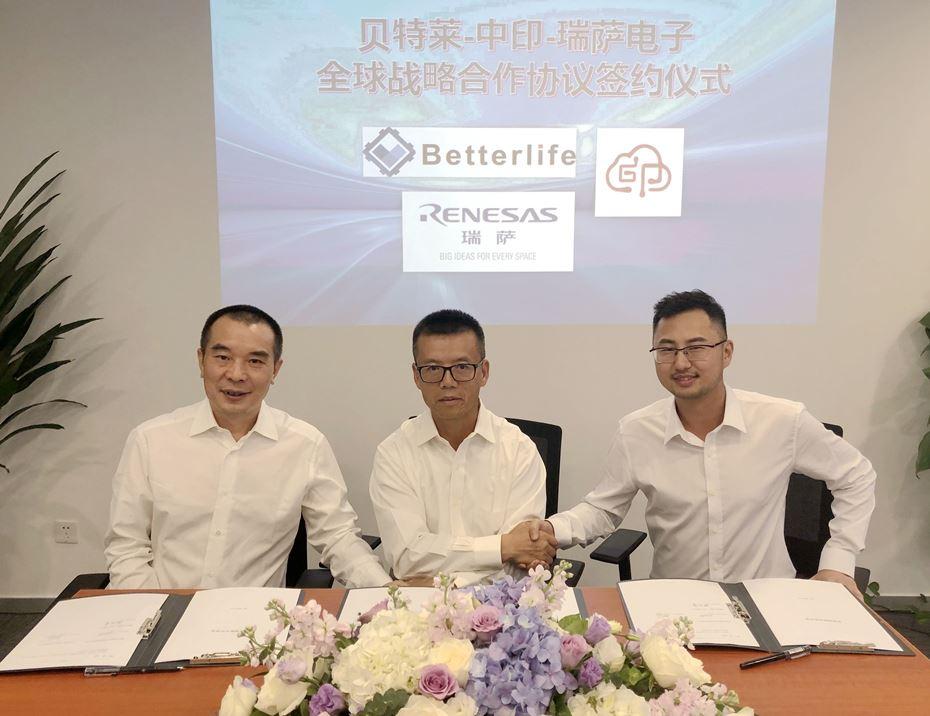 瑞萨电子宣布与贝特莱及中印云端达成战略合作共同拓展指纹识别应用市场