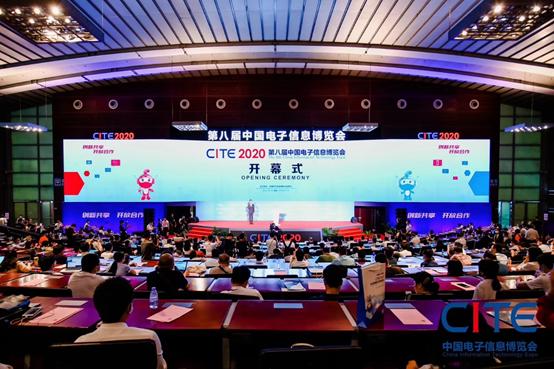 第八屆中國電子信息博覽會深圳盛大開幕 為行業發展提振信心