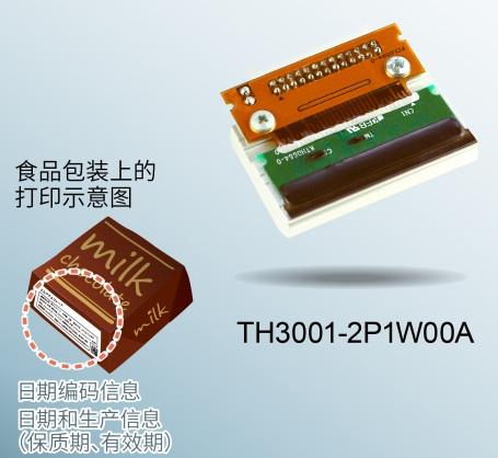 """ROHM开发出用于打印日期编码信息的小型热敏打印头""""TH3001-2P1W00A"""""""