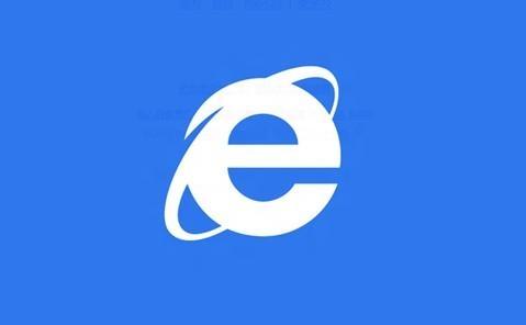 微软:IE11之后再无IE