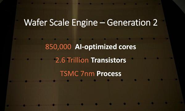 世界最大AI处理器升级7nm工艺:85万核心、2.6万亿晶体管