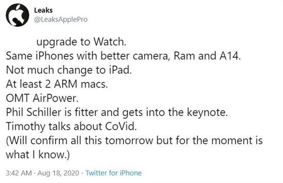 苹果已开始录制发布会:iPhone 12等多款新品将亮相
