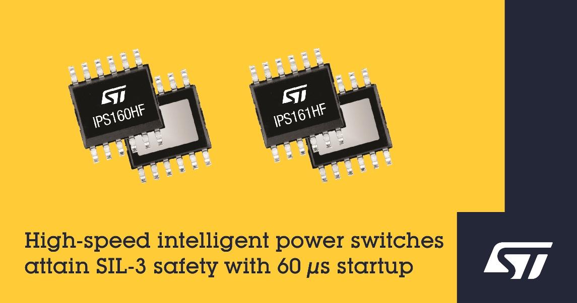 意法半导体推出安全应用型的快速启动智能功率开关(IPS)