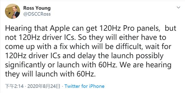 驱动IC遭遇困难 曝iPhone 12系列120Hz高刷屏流产:或以60Hz发布