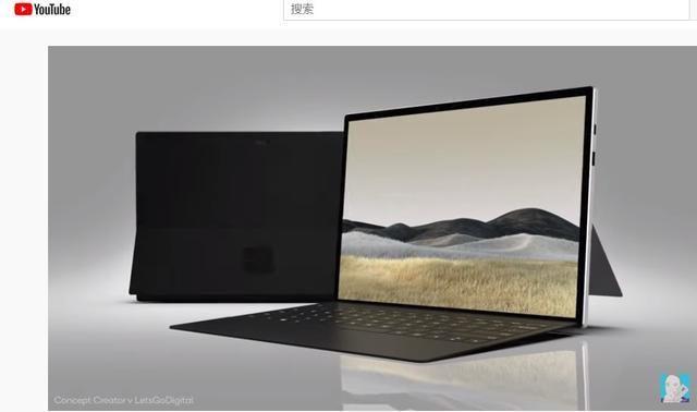 外媒制作微软Surface Pro 8渲染图:边框边窄,USB-C接口更多