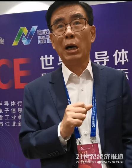 中国半导体行业协会副理事长:须理性看待芯片国产化替代