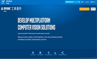 Raspbian OS安装OpenVINO工具包