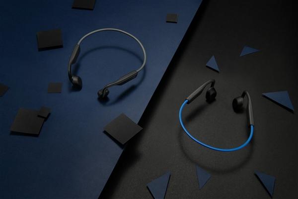 年轻人的第一款骨传导耳机:韶音推出全新OpenMove系列产品