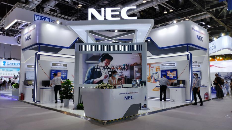 """NEC亮相2020服贸会 """"硬核""""科技带您感知智慧生活"""