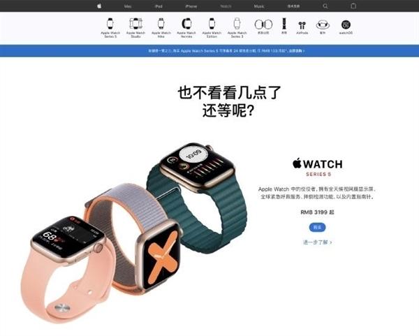 """神秘的""""苹果事件"""":iPhone  12有望本月28日前发布"""