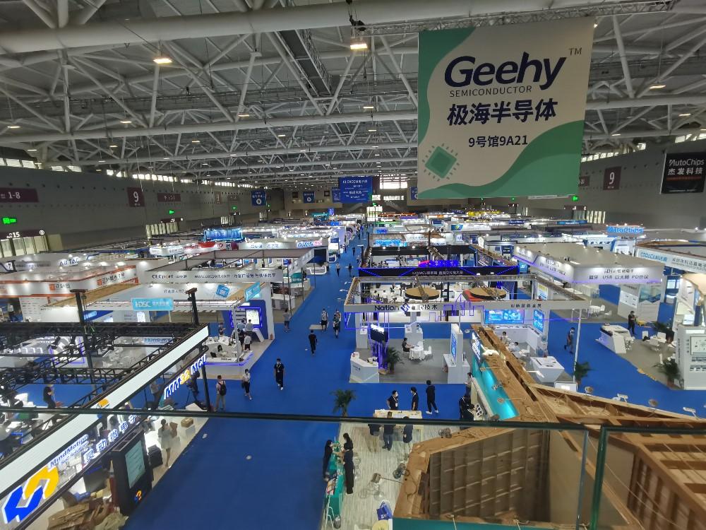 2020 ELEXCON电子展今日在深圳国际会展中心(宝安)盛大开幕!