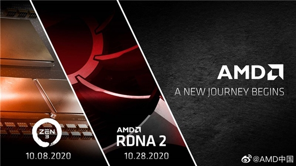 AMD 10月8号发布Zen 3:桌面级新锐龙处理器降临