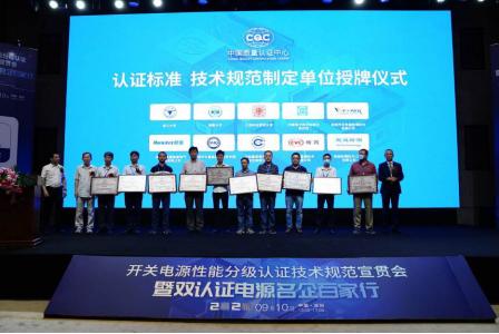 中国双认证电源名企百家行活动第一站——走进航嘉