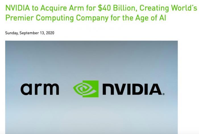 英伟达收购Arm后,华为海思等中国企业该怎么办