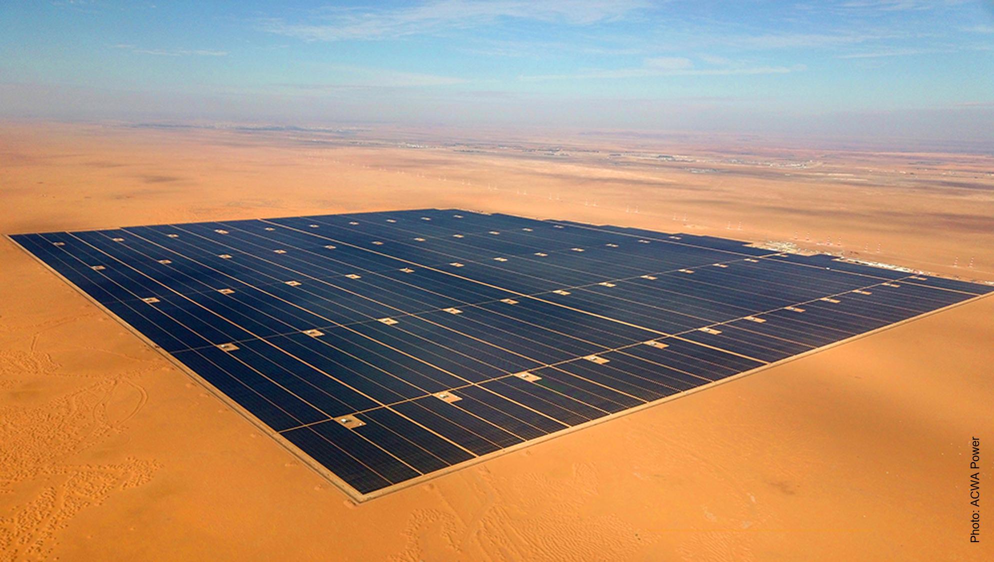 上海电气与Nextracker携手为中东最大光伏发电基地提升能源产出