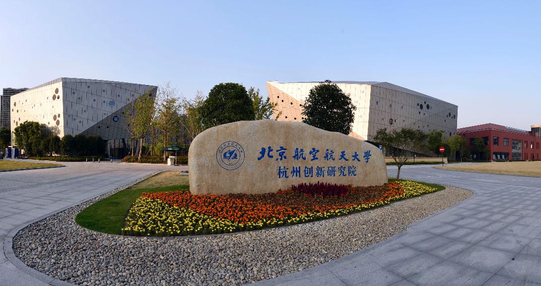 杭州国产嵌入式OS论坛10月举办