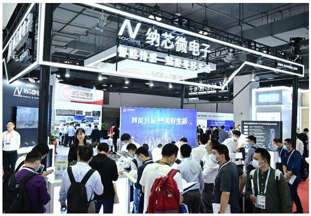 纳芯微携多款创新应用亮相SENSOR CHINA 2020,赋能美好生活