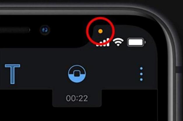 iPhone升级iOS14后,右上角出现的小亮点是什么?
