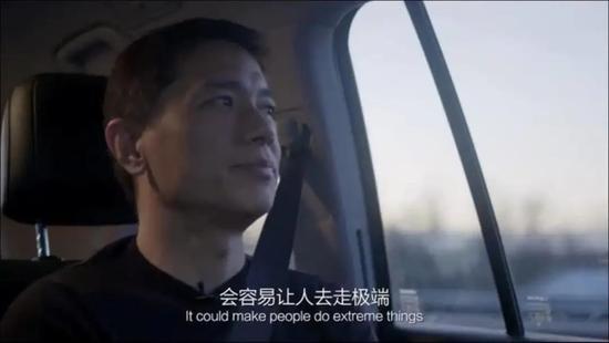 來源/ 百度紀錄片《二十度》