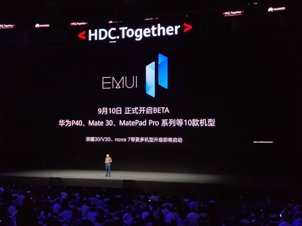 华为发布EMUI 11:首批10款适配 可优先升级鸿蒙OS 2.0