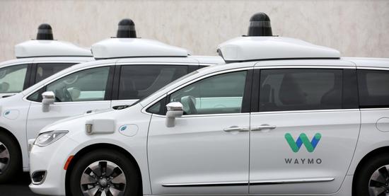 Waymo重启无人驾驶出租车服务 加强卫生管理应对疫情
