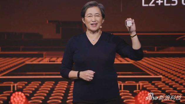 AMD发布四款锐龙5000系列处理器:游戏性能大幅提升