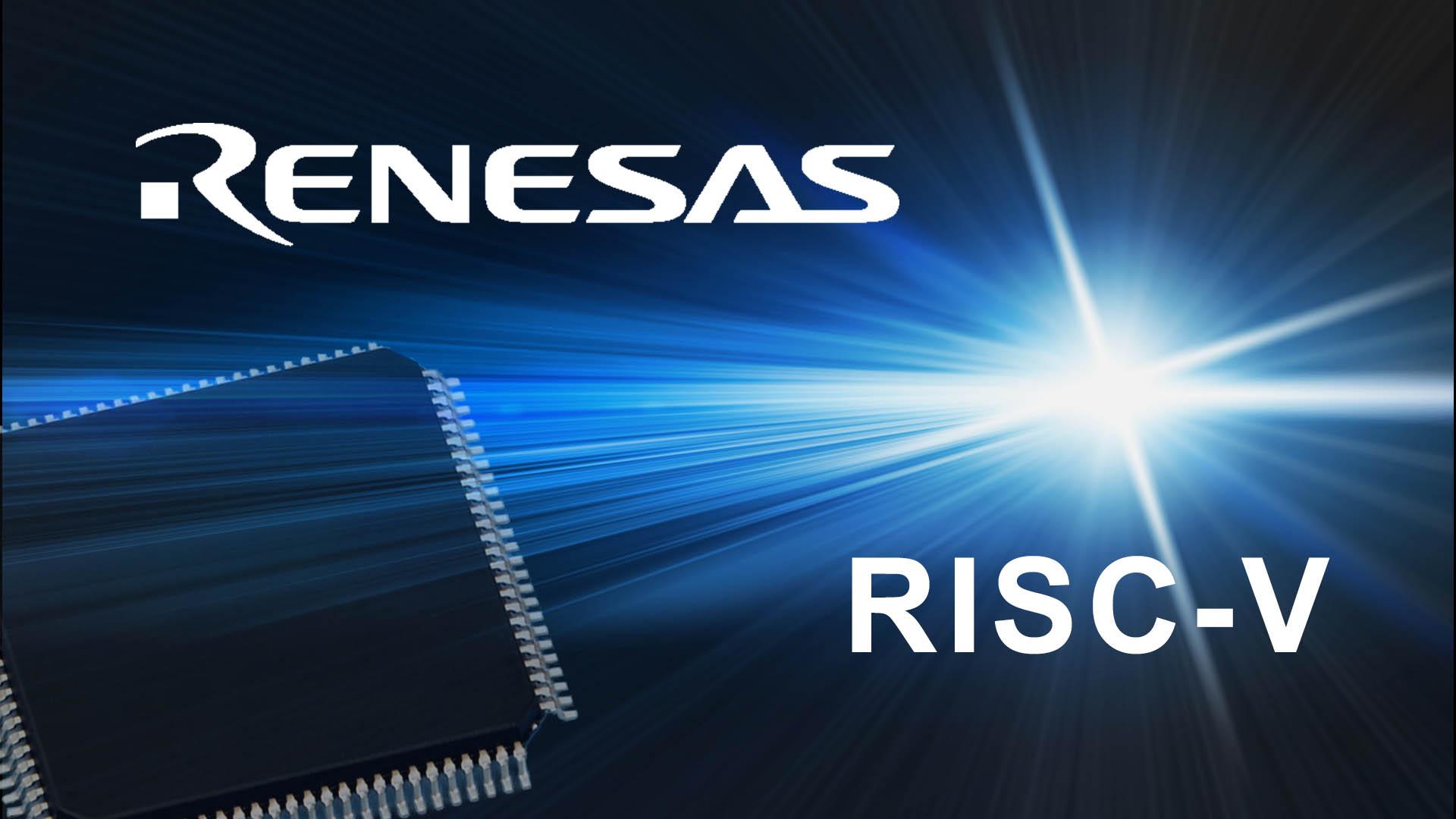 瑞萨电子采用Andes RISC-V 32位CPU内核开发其首款RISC-V架构ASSP产品