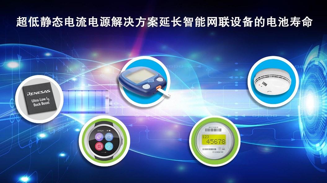 支持旁路模式的ISL9122A具有高度灵活性可显著延长无线与智能物联网设备的电池寿命