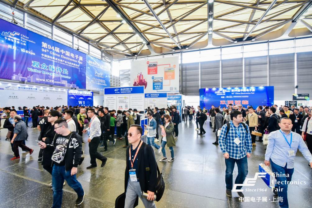 从基础到应用,第96届上海电子展首次携手上海市物联网行业协会聚焦供应链疫后恢复