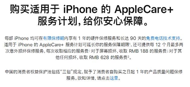 截图来源:苹果官网