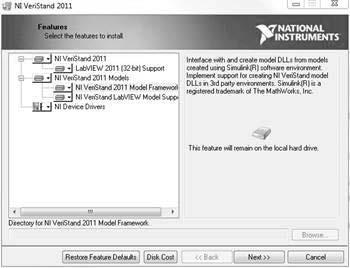 VeriStand硬件在环软件入门指南