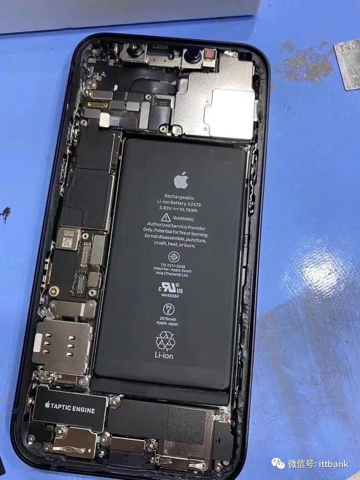 射频功率放大器芯片_iphone 12拆解,看看有哪些中国供应商_QQ空间克隆