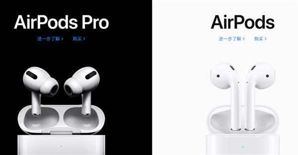 苹果准备三款AirPods耳机:Pro取消耳机柄、AirPods3改入耳式设计