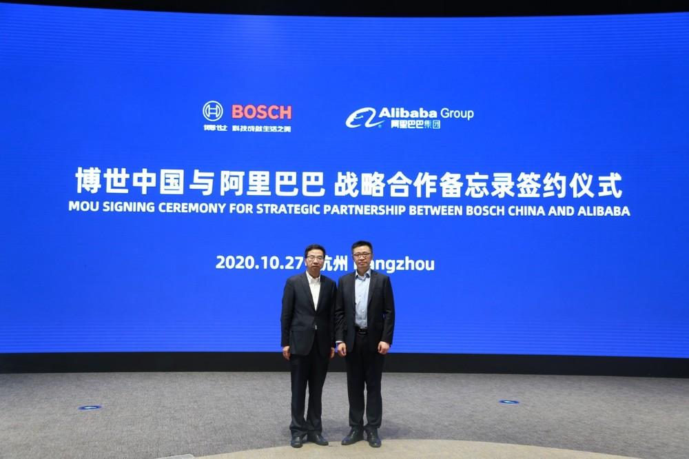博世中国与阿里巴巴集团达成战略合作,推动业务数字化转型和升级