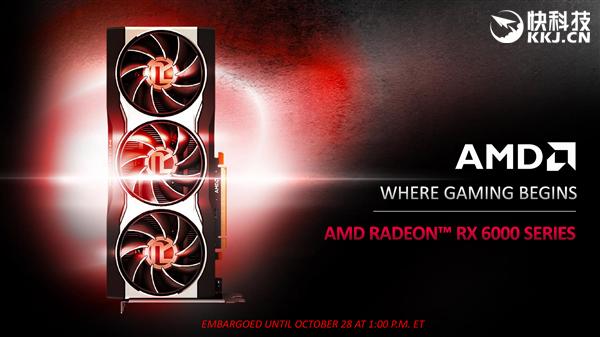 AMD RX 6800/6900正式发布:竟然掀翻RTX 3090还便宜4000!