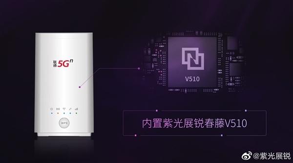 5G切片:中国全球首发!