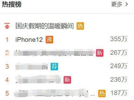 苹果牙膏挤爆 跳票一个月的iPhone12为啥值得期待